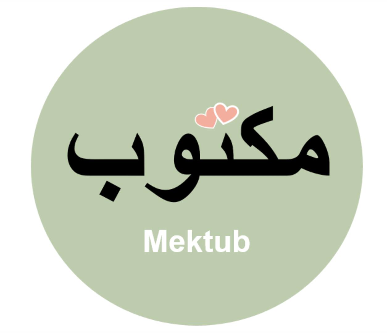 """Featured image for """"Célibataire : c'est ton destin/mektub ?"""""""