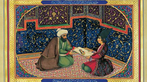 """Featured image for """"L'islam : le grand OUI à l'amour et au plaisir"""""""